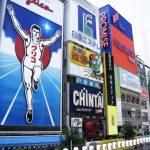 【ミナミ】働く前にチェック!大阪のキャバクラの特徴~ミナミ編~