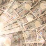 【キャバ嬢向け】もっと稼ぎたい…大阪でキャバクラの移店を考える